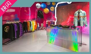 【快闪/期限店】CLOT 迷幻星际限时精品店回顾 & Futura Laboratories「Right Here, Right Now」Pop-Up 期限店