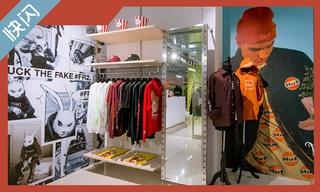 【快闪/期限店】Popcorn Hub 上海恒隆广场 Pop-Up Store & PUMA「破界上线」快闪体验馆回顾