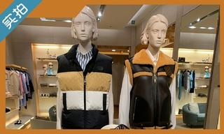 【独家实拍】走进 Louis Vuitton 米兰蒙特拿破仑大街精品店