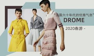 Drome - 流露六十年代的優雅氣息(2020春游)