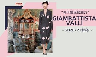 Giambattista valli - 关于曾经的魅力 (2020/21秋冬 预售款)