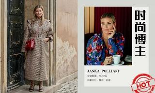 造型更新—Janka Polliani