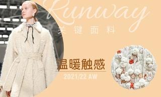 2021/22秋冬面料:溫暖觸感