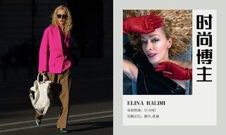 造型更新—Elina Halimi