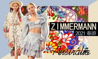 Zimmermann(浪漫度假):热恋中(2021春游)