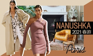 Nanushka(新锐设计师):你就是这样(2021春游)