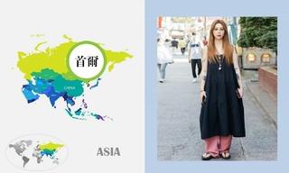 六月韓國時尚街拍(下)