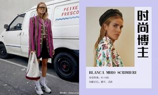 造型更新—Blanca Miró Scrimieri