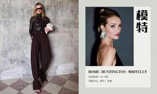 造型更新—Rosie Huntington-Whiteley