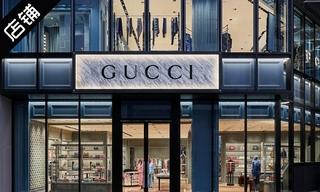 【店铺赏析】Gucci 东京精品店开幕 & Giada 重塑Giada House 精品店