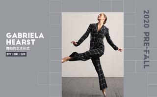 Gabriela Hearst - 舞蹈的藝術形式(2020初秋)