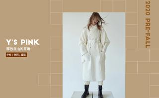 Y's Pink - 釋放自由的靈魂(2020初秋)
