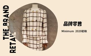 【品牌零售】 Minimum 2020初秋