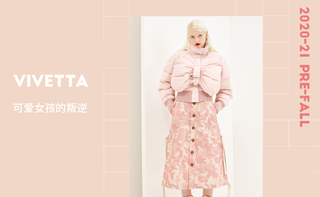 Vivetta - 可愛女孩的叛逆(2020初秋)