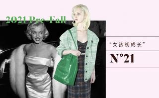 N°21:女孩初成长(2021初秋)
