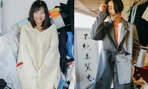 2020/21秋冬[Nisai]东京时装发布会